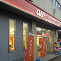Photo taken at auショップ 名瀬 by ビート え. on 9/13/2013
