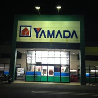 Photo taken at ヤマダ電機 奄美店 by ビート え. on 11/22/2013