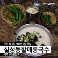 Photo taken at 칠성동할매콩국수 by 영균 윤. on 6/23/2016