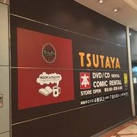 Photo taken at Tsutaya by 秀徳 青. on 11/3/2017
