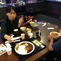 Photo taken at 玄林館 (下り線) by 秀徳 青. on 9/14/2013