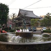 Photo taken at 大須公園 by Star_Uni on 4/30/2017