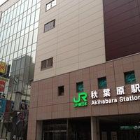 Photo taken at Akihabara Station by みなつき on 3/29/2013