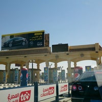 Photo taken at Alamein - Cairo Toll Station by Marwan A. on 9/20/2013