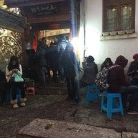 Photo taken at 88号小吃店 88 Snacks by Helg on 1/12/2016