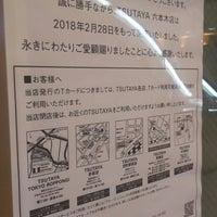Photo taken at ラフィネ 六本木店 by sigeharu c. on 4/25/2018