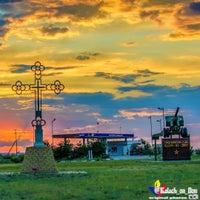7/11/2016 tarihinde Калач-на-Дону Г.ziyaretçi tarafından Лукойл АЗС №68'de çekilen fotoğraf