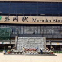 Photo taken at Morioka Station by mar on 6/9/2013