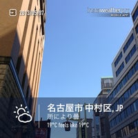 5/6/2013にHirokazu K.がジュンク堂書店 名古屋店で撮った写真