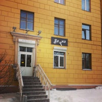 Photo taken at Зерно by Andrey L. on 1/14/2013