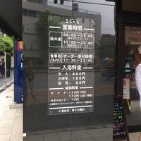 7/28/2018にえがらがひだまりの泉 萩の湯で撮った写真