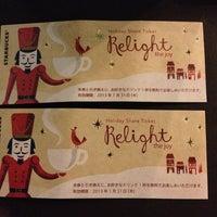 11/25/2012にsakurapandがStarbucks Coffee 豊島園駅前店で撮った写真