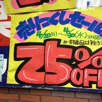 Photo taken at ウエルシア 練馬店 by sakurapand on 4/30/2014