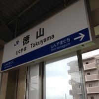Photo taken at Tokuyama Station by あーにょ。 K. on 8/13/2012