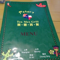 Photo taken at Peter's Tex-Mex Grill 彼德西餐 by Chris Y. on 5/19/2013
