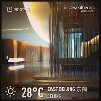 Photo taken at East Beijing by Brandon H. on 7/11/2013