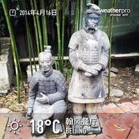 Photo taken at 翰风餐厅 by Brandon H. on 4/16/2014