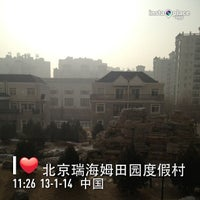 Photo taken at 北京瑞海姆田园度假村 by Brandon H. on 1/14/2013