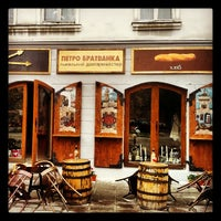 Снимок сделан в Пструг, хліб та вино пользователем Wojciech S. 5/4/2013