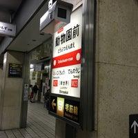 Photo taken at Dobutsuen-mae Station (M22/K19) by ぺける on 4/12/2017
