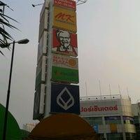 Photo taken at Big C by Ohomumu n. on 10/16/2012