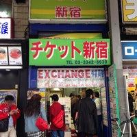 Photo taken at チケット新宿 by ɐʍɐsɥo on 11/23/2014