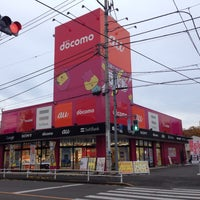 Photo taken at テルルモバイル羽村店 by ɐʍɐsɥo on 12/6/2015
