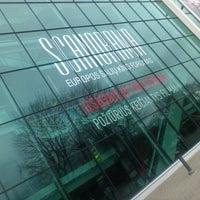 Photo taken at Forum Cinemas Vingis by Dalia on 11/10/2012