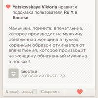 Photo taken at Kalininsky District by Pavel V. on 4/29/2013