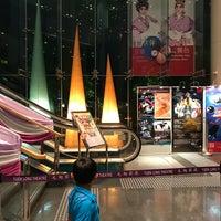 Photo taken at Yuen Long Theatre by Nigel C. on 7/29/2017