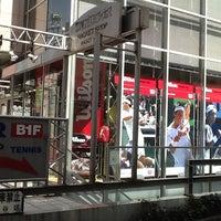 4/4/2013にMasterがウィンザーラケットショップ 渋谷店で撮った写真