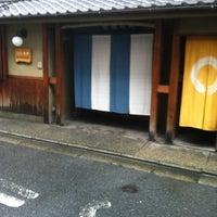 Photo taken at Kawashima Ryokan by Ieyasu W. on 9/2/2013