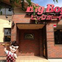 Photo taken at Big Boy by Susumu T. on 6/21/2013