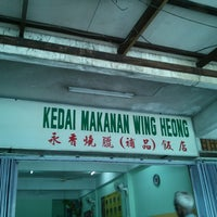 Photo taken at Kedai Makanan Wing Heong by Peter H. on 7/14/2013