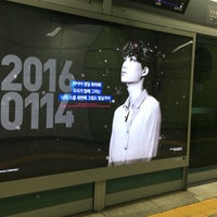 Photo taken at Olympic Park Stn. by Masaming on 1/10/2016