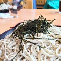 Photo taken at たくみの郷 by Yasuhiro Kamaga on 9/21/2014