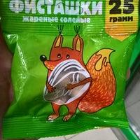 "Photo taken at Магазин ""Пятерочка"" by Андрей Г. on 4/28/2017"