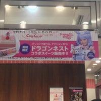 Photo taken at 銀座コージーコーナー 中野サンモール店 by T 2. on 8/18/2013