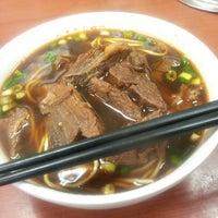 Photo prise au Yong Kang Beef Noodle par yu901 le7/6/2013
