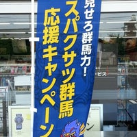 Photo taken at セーブオン 富岡曽木店 by y_tyounan on 8/25/2013