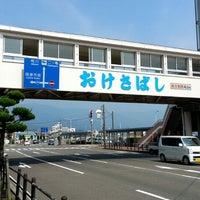 Photo taken at おけさばし by y_tyounan on 8/16/2013
