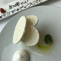 Photo taken at タテル ヨシノ ビズ by senta on 8/18/2017
