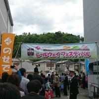 Photo taken at 能勢電鉄平野車庫 by しょうくん on 4/29/2016