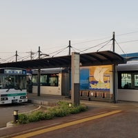 Photo taken at Iwasehama Station by はまなす 郡. on 5/5/2018