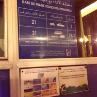 Photo taken at Péage Autoroute Casa - Rabat by Saad O. on 5/24/2013