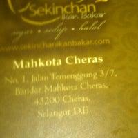 Photo taken at Restoran Sekinchan Bakar Shah Alam by Dealova A. on 6/17/2012