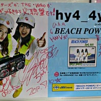 Photo taken at HMV ルミネ池袋店 by カピトン  . on 7/16/2012