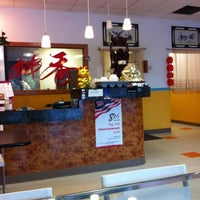 Photo taken at Te Wei Chinese Kebob by Paul J. on 9/7/2012