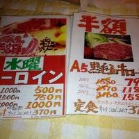 Photo taken at 町のステーキ屋さん 加真呂 勝田台店 by tetsu1111 on 4/25/2012