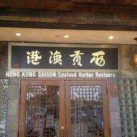 Photo taken at Hong Kong Saigon Seafood Harbor Restaurant by Asya A. on 4/9/2012
